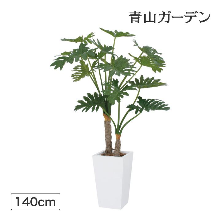 人工植物 造花 フェイク グリーン ディスプレイ 飾り タカショー 母の日 2019 / セローム 2本立 1.4m /C