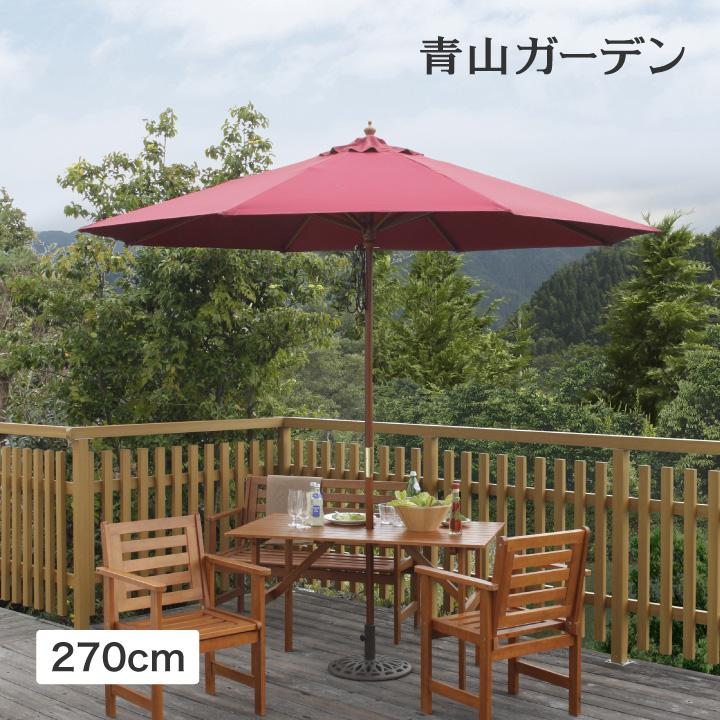Garden Parasol Awning / Wood Parasol 2.7m Crimson /PAS 27E/UV Cut /270cm/  Garden / Garden / Shading