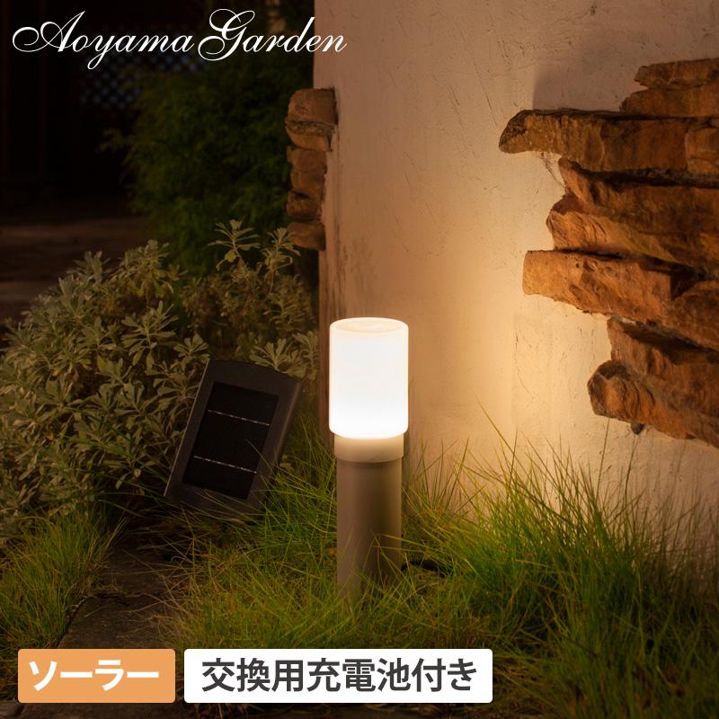 通常のソーラーライトより明るいハイパワーLED 停電 防災 ソーラー ライト LED 明るい 庭 玄関 ガーデン タカショー / ホームEX ポールライト S ソーラー 交換用充電池付き特別セット /A
