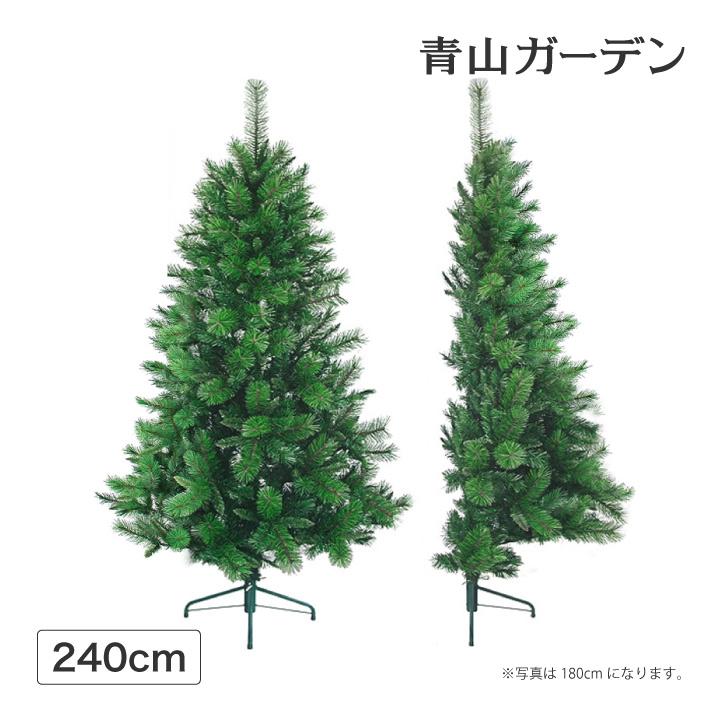 クリスマスツリー 業務用 施設 オフィス 店舗 イベント 人工観葉植物 / ハーフ・ミックスパインツリー 240cm グリーン /C