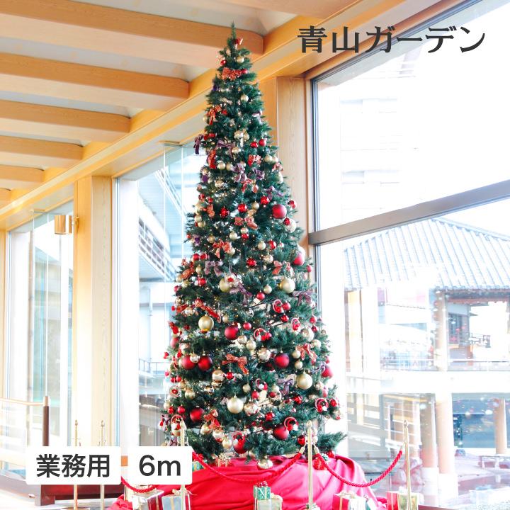 クリスマスツリー 大型 業務用 店舗 施設 イベント 人工観葉植物 / 大型 クリスマスツリー スタンドタイプ 6m グリーン /D