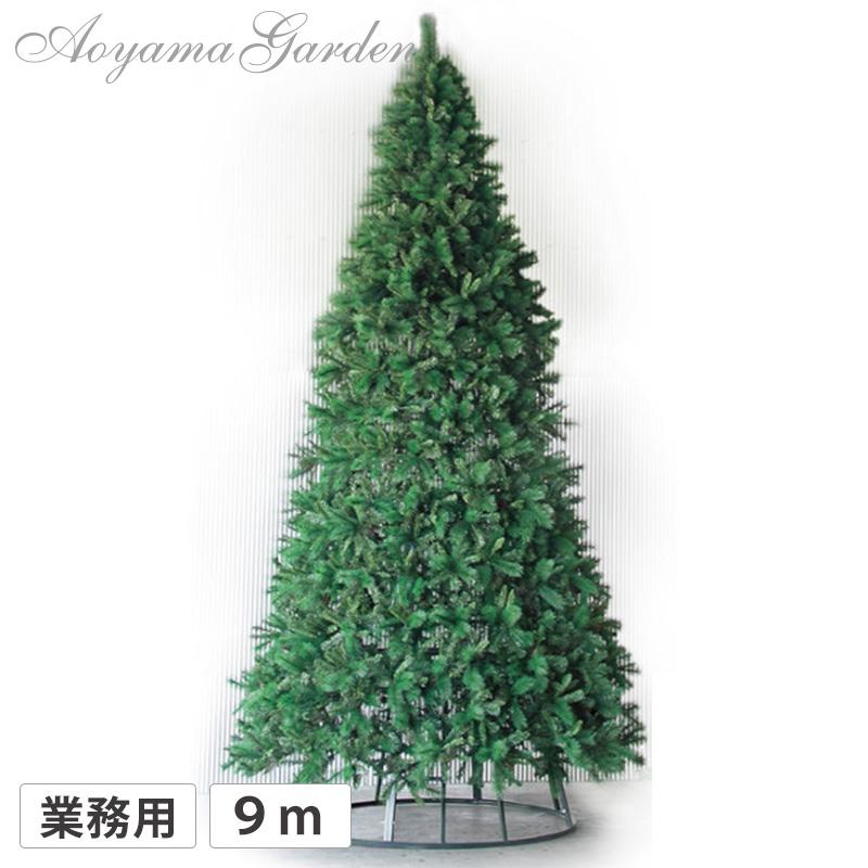 クリスマスツリー 大型 業務用 店舗 施設 イベント 人工観葉植物 / 大型 クリスマスツリー コーンタイプ 9m グリーン /E