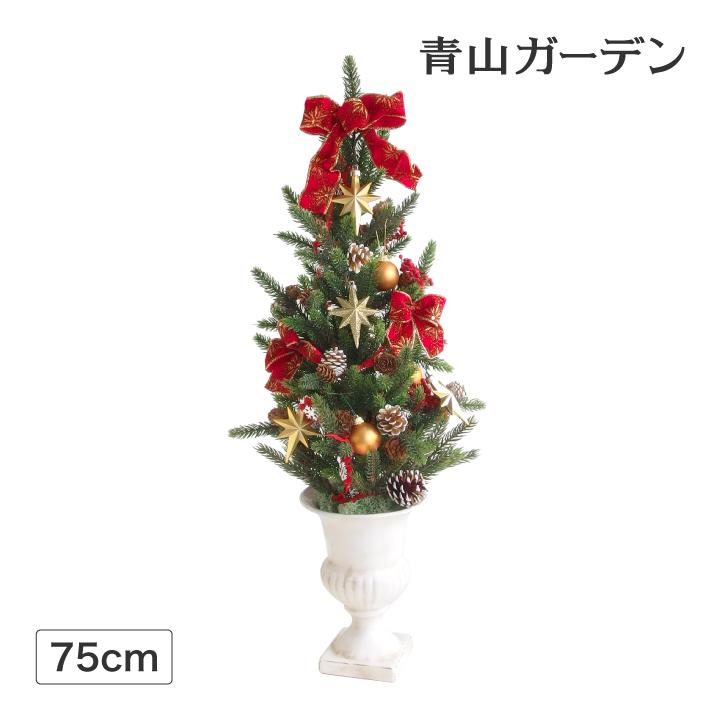 クリスマスツリー 業務用 施設 オフィス 店舗 イベント 人工観葉植物 / クリスマステーブルツリー「マーズ」 /A