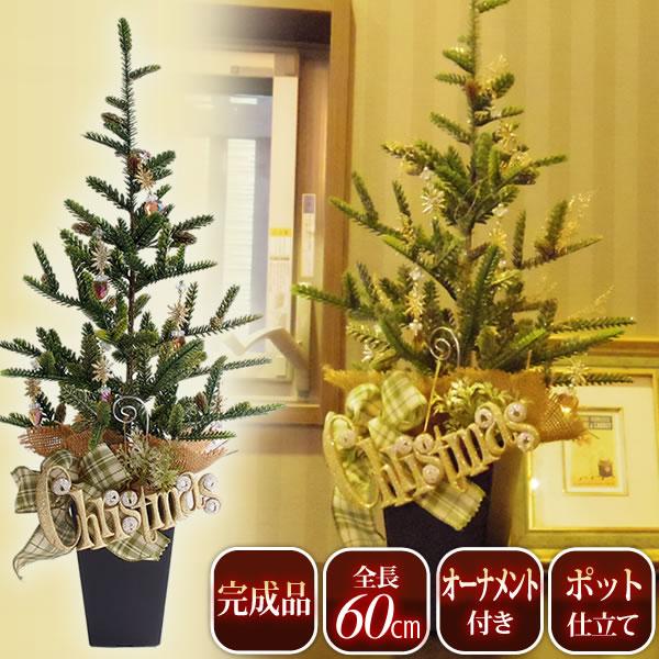 クリスマス ツリー コンパクト 人工植物 / クリスマスツリー 人工植物 クリスマステーブルツリー「ネプチューン」 /A