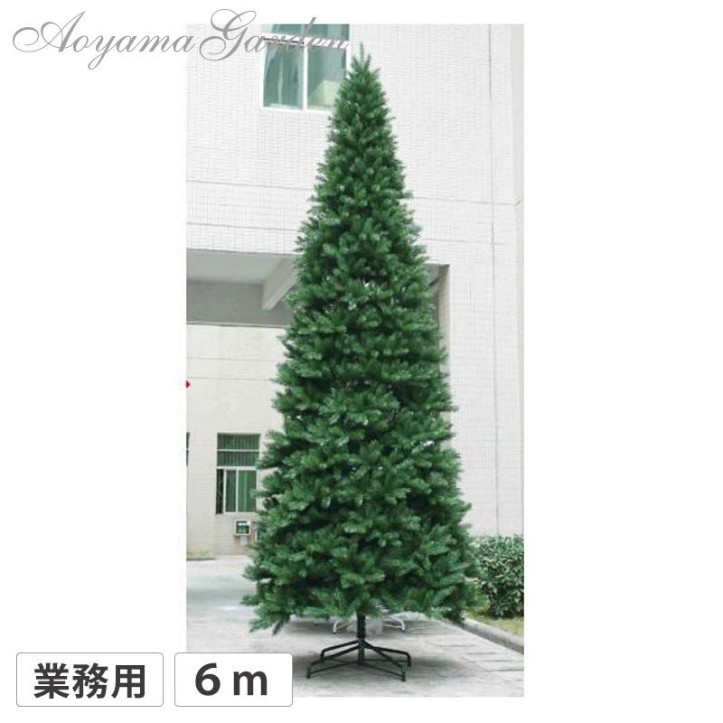 クリスマスツリー 大型 業務用 店舗 施設 イベント 人工観葉植物 / 大型 クリスマスツリー スリムタイプ 6m グリーン /E