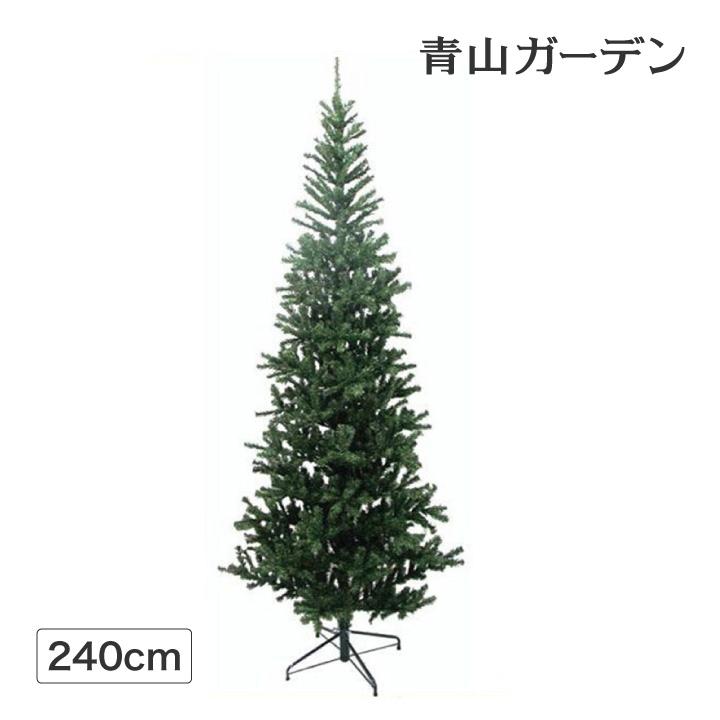 クリスマスツリー 業務用 施設 オフィス 店舗 イベント 人工観葉植物 / スリムツリー 240cm グリーン /B