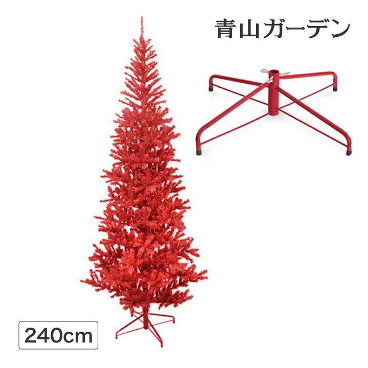クリスマスツリー 業務用 施設 オフィス 店舗 イベント 人工観葉植物 / スリムツリー 240cm レッド /B
