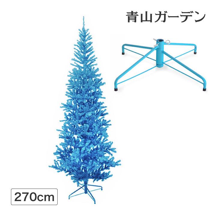 クリスマスツリー 業務用 施設 オフィス 店舗 イベント 人工観葉植物 / スリムツリー 270cm ブルー /B