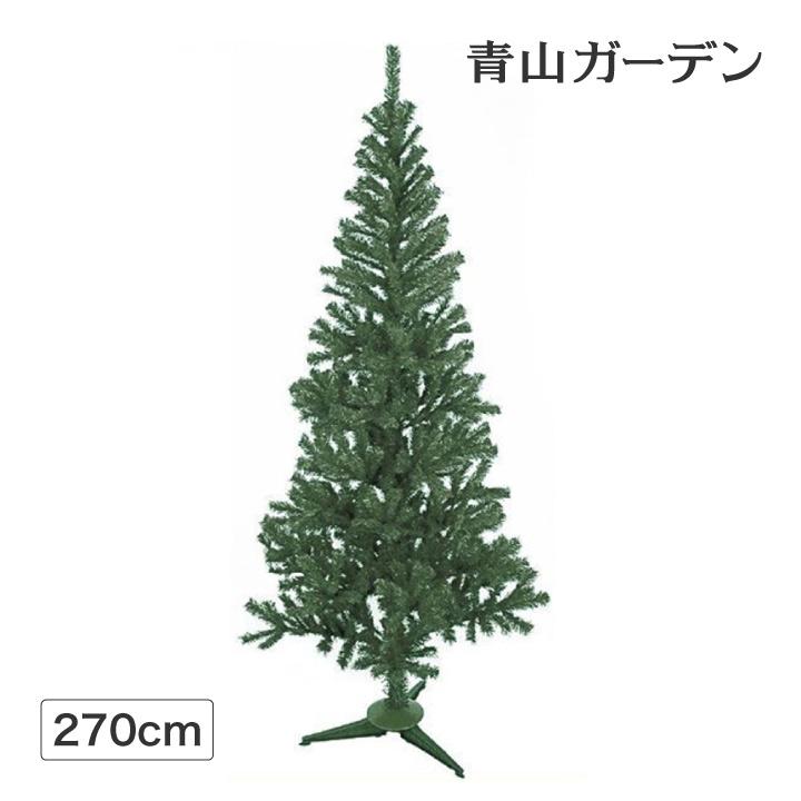 クリスマスツリー 業務用 施設 オフィス 店舗 イベント 人工観葉植物 / スリムツリー 270cm グリーン /B