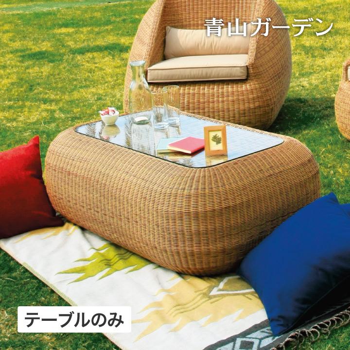 テーブル 机 屋外 家具 ファニチャー ラタン ガラス天板 おしゃれ ガーデン タカショー / ブルコス ローテーブル /C