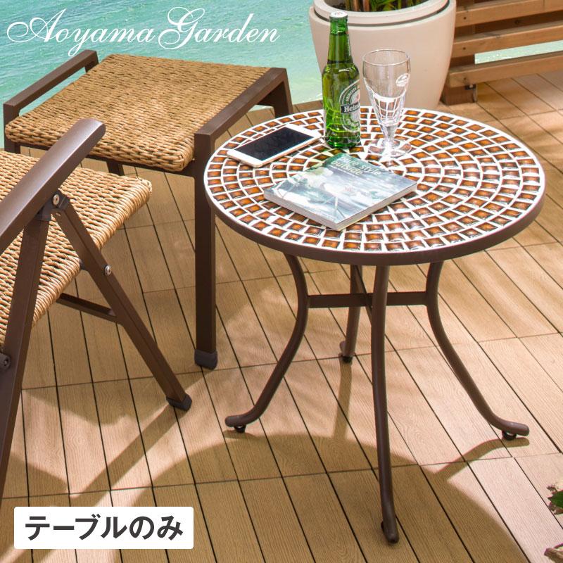 Aoyama Table Desk Outdoors Furniture