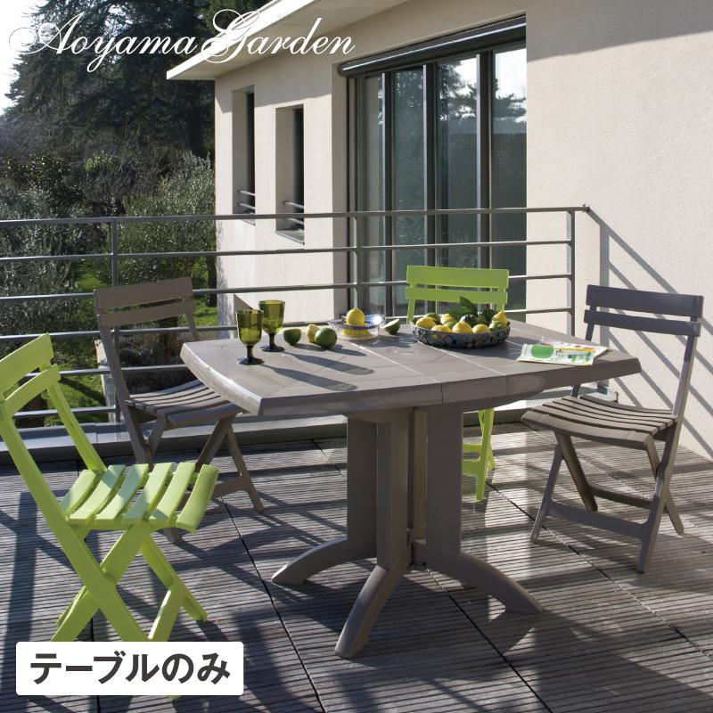 折りたたみ可能なカジュアルデザインのテーブル テーブル 机 屋外 家具 ファニチャー 机 プラスチック 折りたたみ ガーデン タカショー / ベガ テーブル118×77 トープ /B