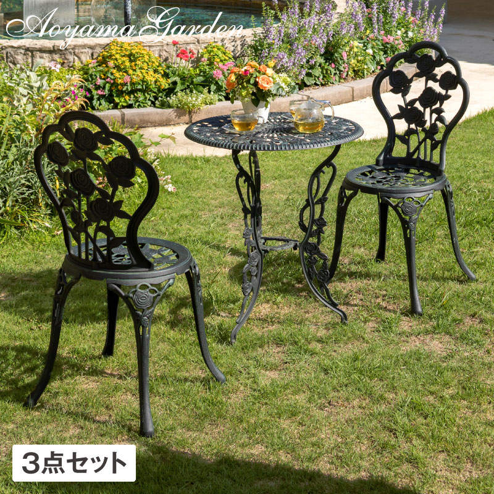 テーブル イス セット 机 椅子 チェア 屋外 家具 アルミ 鋳物 バラ ガーデン タカショー / テーブルセット ローズ 青銅色 60φ /A