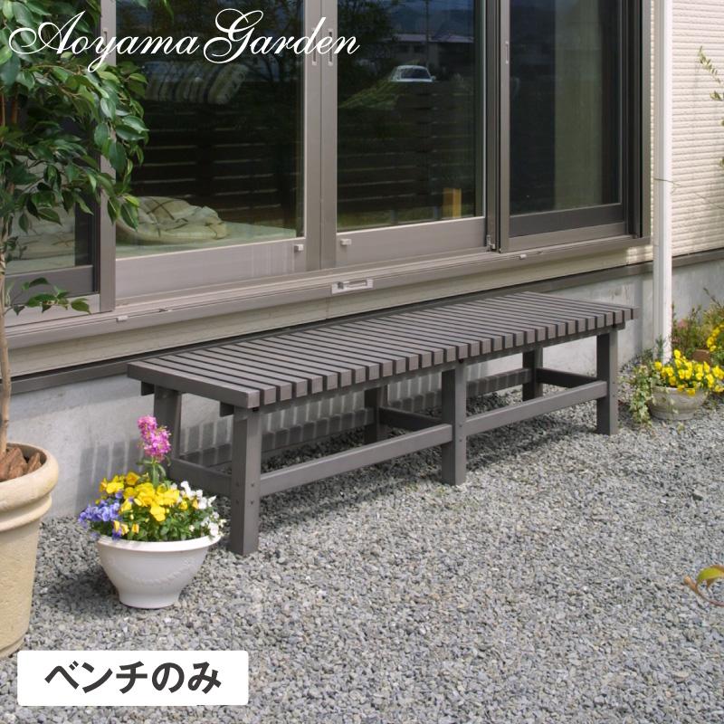 10%OFF / 縁台 デッキ アルミ 縁側 踏み台 イス チェア ガーデン ベンチ タカショー / アルミ濡縁 /C