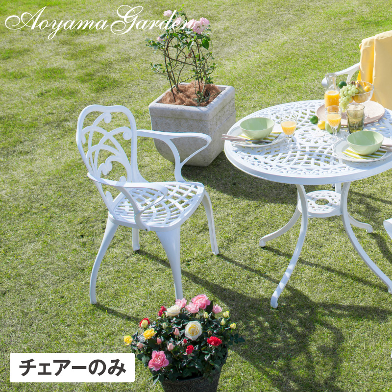 Chair Outdoors Furniture