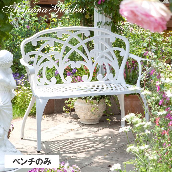 Garden Takasho Leeds Love Chair