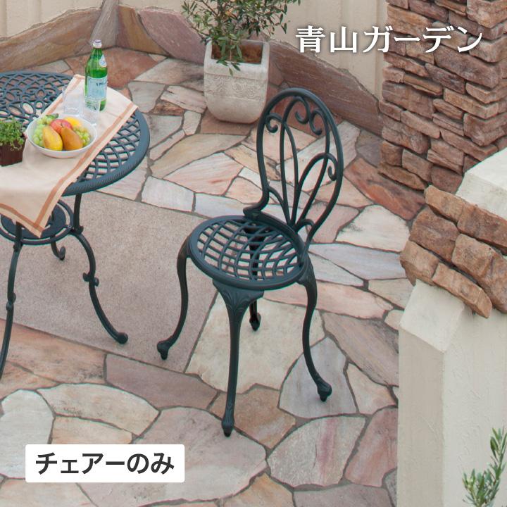 軽量でサビに強いアルミ鋳物製のガーデン家具 イス チェア 椅子 屋外 家具 ファニチャー アルミ 青銅色 タカショー 特価キャンペーン おしゃれ ガーデンチェアー 鋳物 A 注目ブランド フロール ガーデン