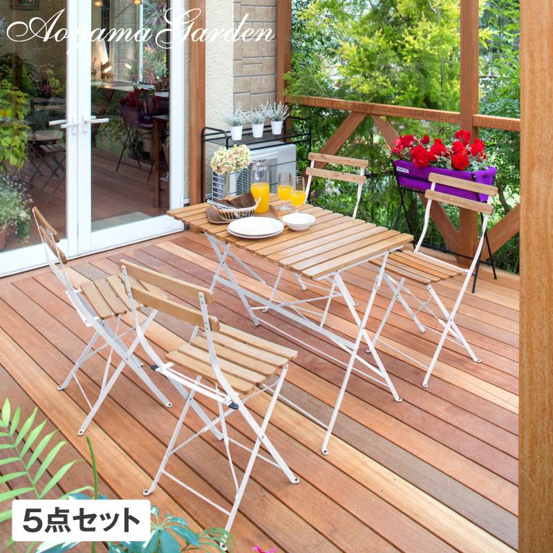テーブル イス セット 机 椅子 チェア 屋外 家具 天然 木 タカショー 母の日 2019 / フォールドウッド ダイニングテーブル5点セット ホワイト /D