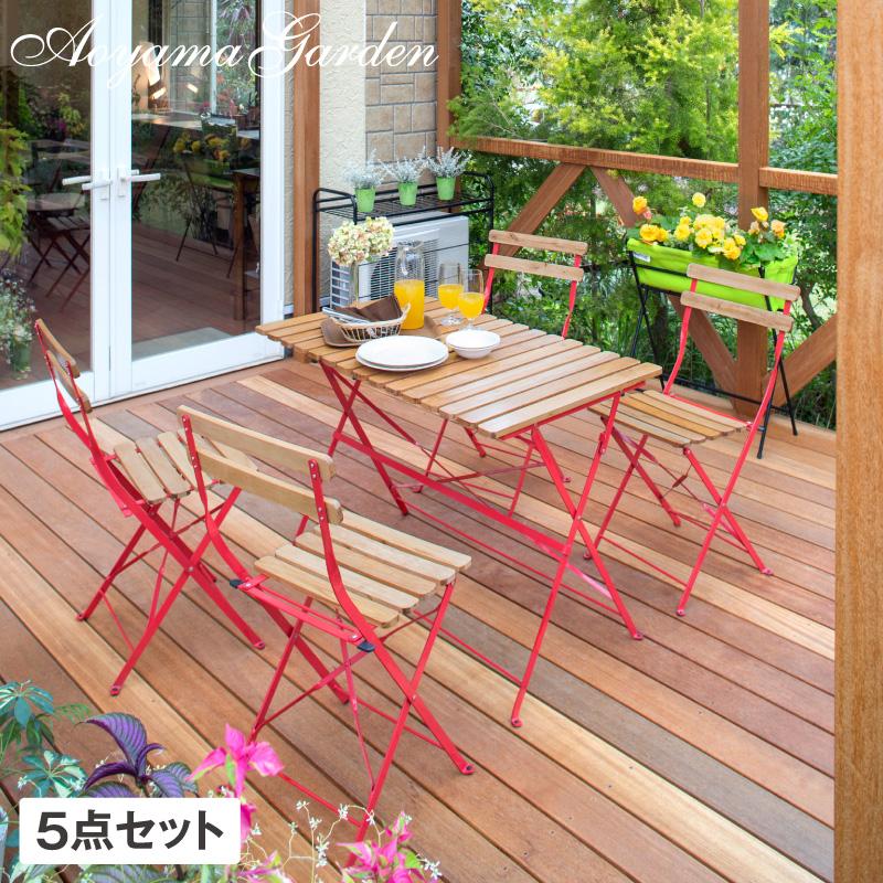 テーブル イス セット 机 椅子 チェア 屋外 家具 天然 木 ガーデン タカショー 母の日 2019 / フォールドウッド ダイニングテーブル5点セット レッド /D