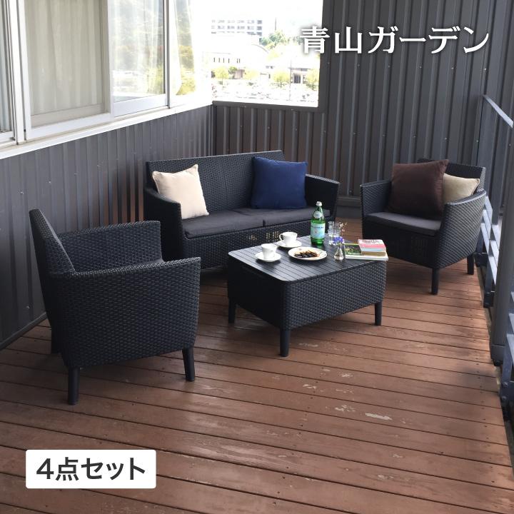10%OFF/テーブル イス セット ラタン調 机 椅子 チェア 屋外 家具 プラスチック 収納 タカショー / サレモ テーブル&ソファチェアー4点セット /D