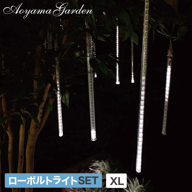 イルミ LED ライト 屋外 クリスマス つらら タカショー / ローボルト LEDスノードロップ XL /A