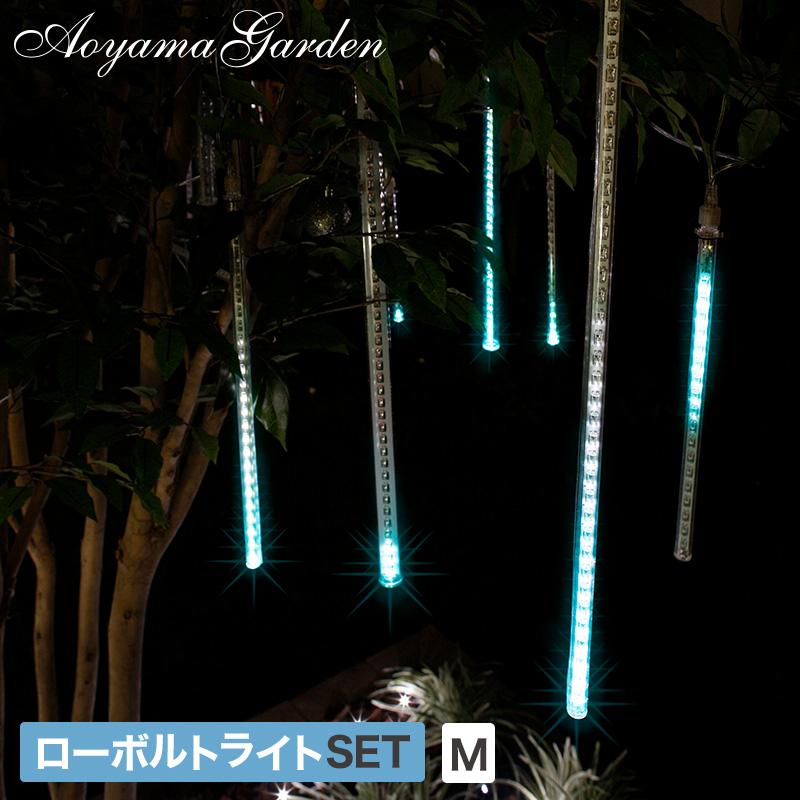 イルミ LED ライト 屋外 クリスマス つらら タカショー 母の日 2019 / ローボルト LEDスノードロップ M アイスブルー /A
