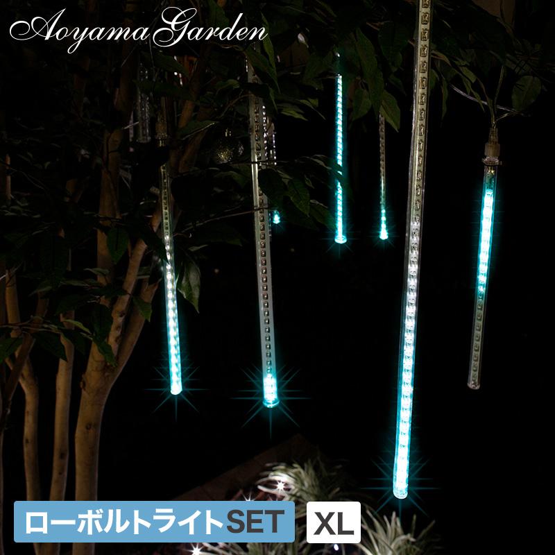 イルミネーション 屋外 LED ライト クリスマス つらら タカショー / ローボルト LEDスノードロップ XL アイスブルー /A