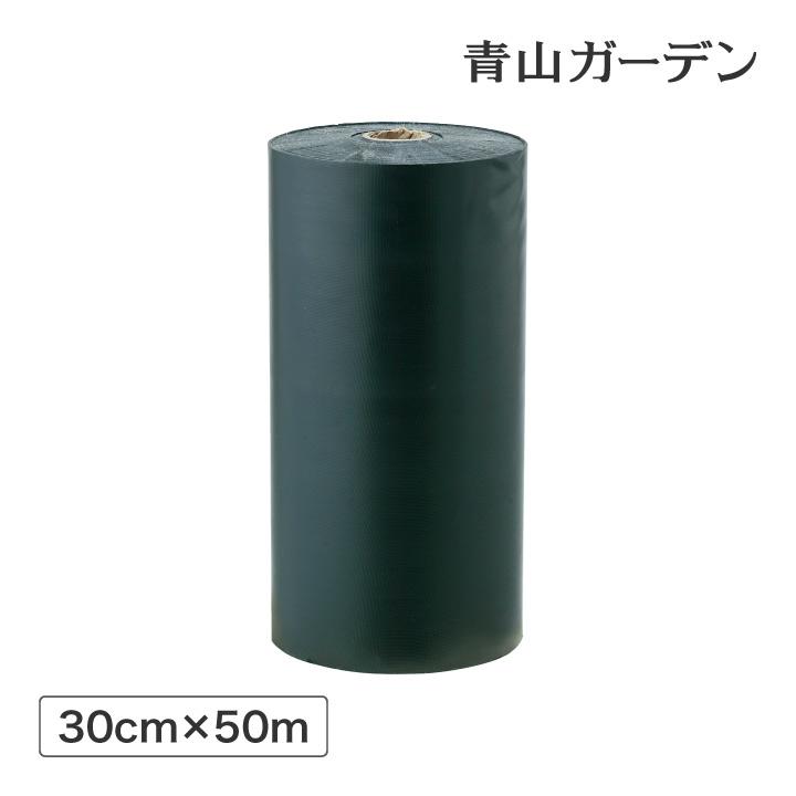 透水性 人工芝 固定用 部材 タカショー / ジョイントテープ 30cm×50m /A