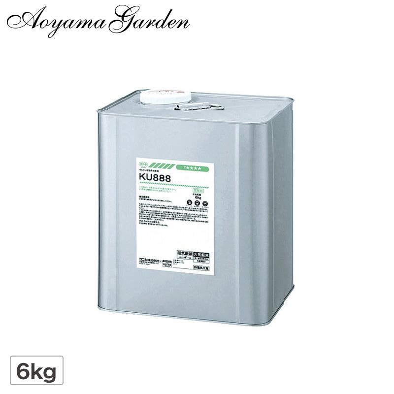 池 流れ 人工芝 ライナー 透水性人工芝 接着剤 DIY ベランダ タカショー / 接着剤 KU888 6kg /A