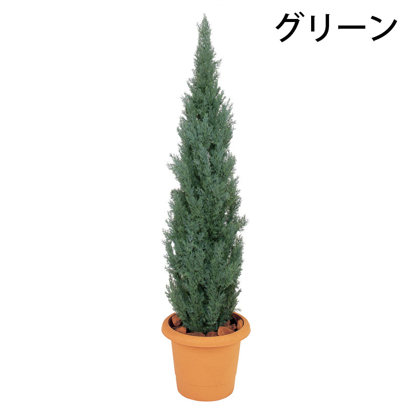 人工植物 造花 フェイク グリーン ディスプレイ 飾り タカショー 母の日 2019 / ヒバツリー1.5m グリーン ライトグリーン /C