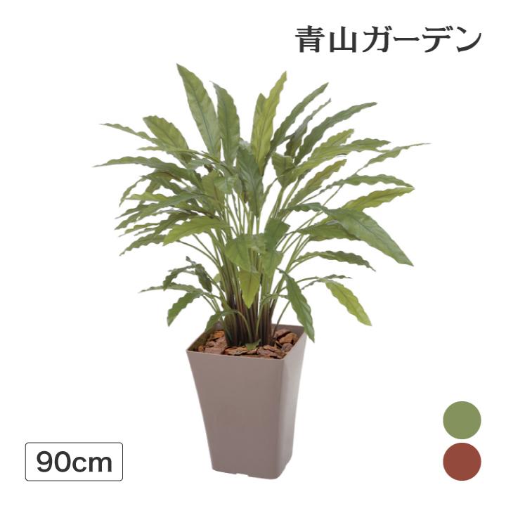 人工植物 造花 フェイク グリーン ディスプレイ 飾り タカショー 母の日 2019 / カラテア 90cm グリーン レッド /B