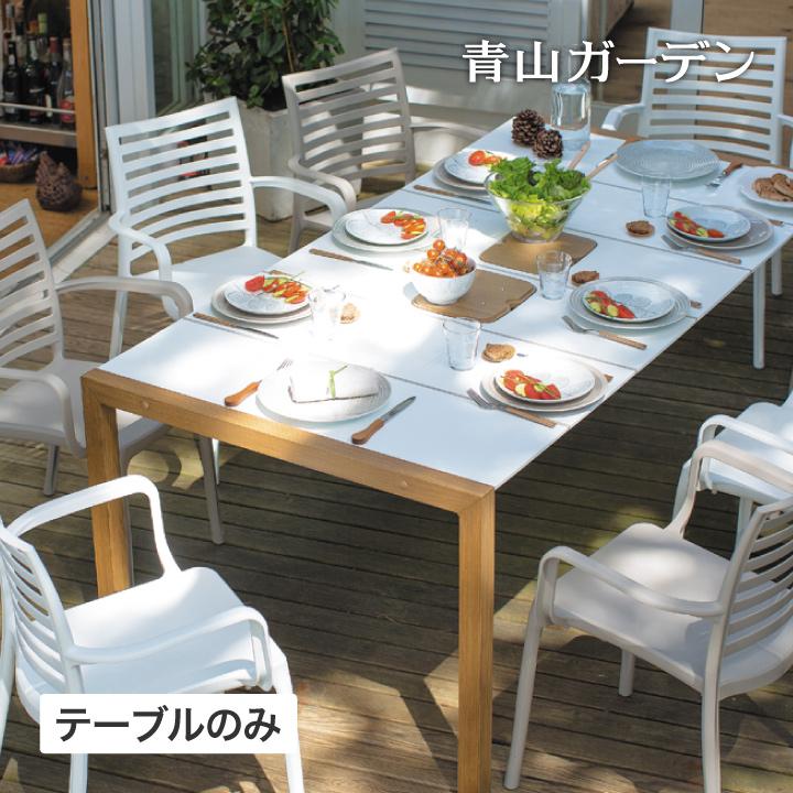 ゆったりと食事も楽しめる大型テーブル テーブル 机 屋外 家具 ファニチャー プラスチック サンデー タカショー ※アウトレット品 おしゃれ ガーデン C 現金特価 ダイニングテーブル
