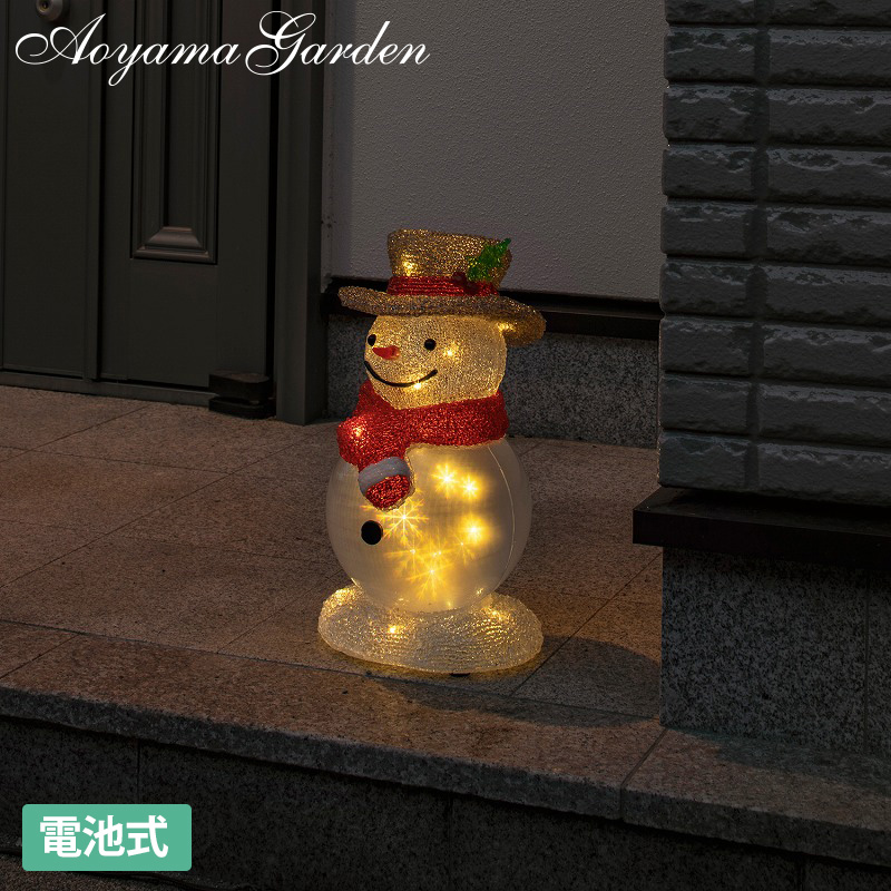 イルミネーション 屋外 雪だるま LED ライト クリスマス かわいい タカショー / 電池式 トゥインクルスノーマン S シルクハット /A