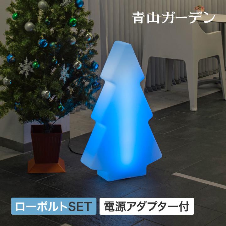 イルミ LED ライト 屋外 クリスマス デコレーション シンプル モチーフ 電飾 タカショー / ローボルト カラーズライトマジックツリー L /A