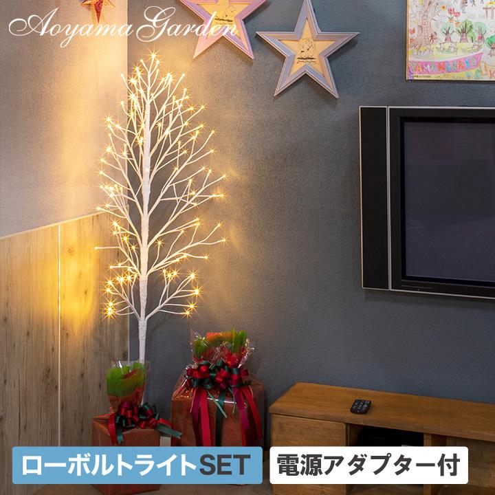 イルミネーション 屋外 LED ライト クリスマス ツリー 枝ツリー 電飾 タカショー / ローボルト 2Dツリー M シャンパンゴールド /A