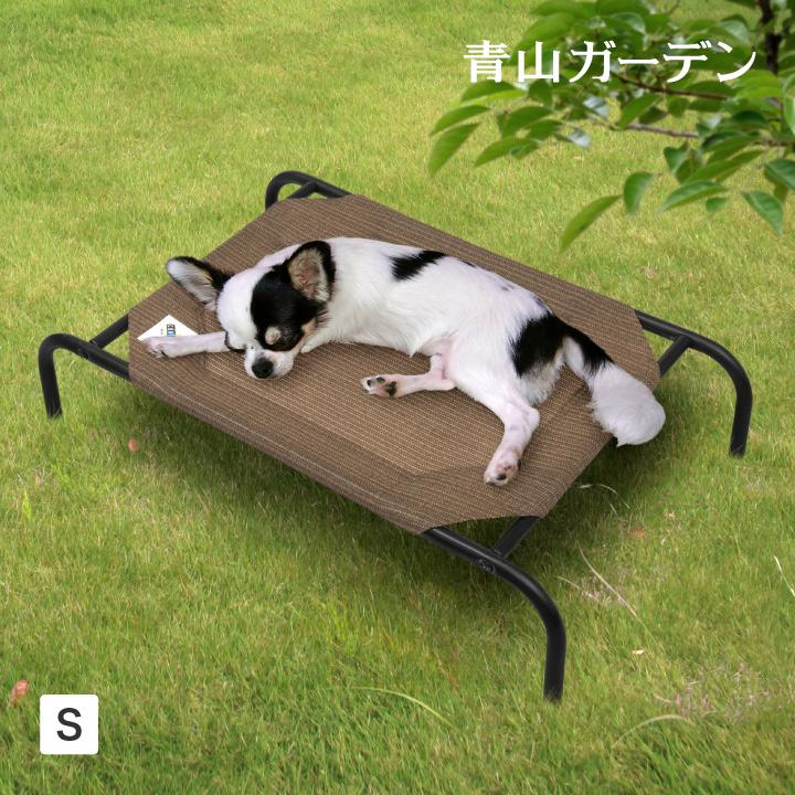 犬 猫 屋外 ベッド 快適 庭 タカショー / ペットベッド ナツメグ S /A