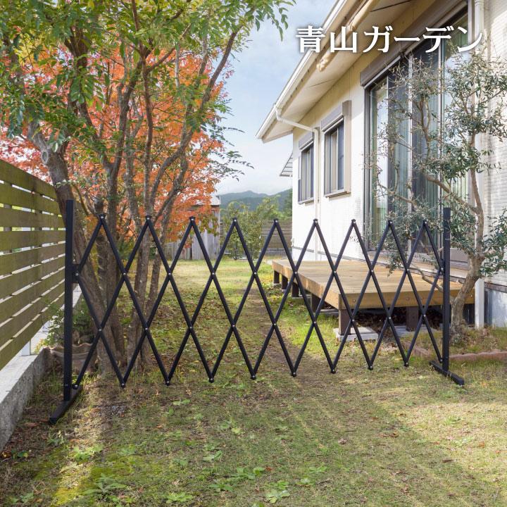 フェンス ゲート 仕切り 伸縮 アコーディオンフェンス 柵 タカショー / ホームEX アルミ アコーディオンフェンス ブラック /A