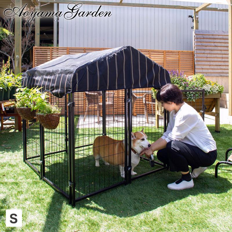 ゲージ 犬 鍵付 屋外 屋根付き ペット 庭 タカショー / ペットハウスリゾート S /B
