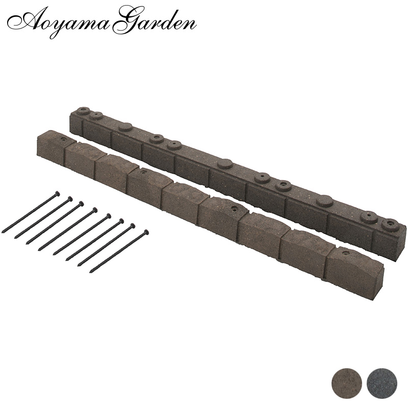 花壇 仕切り 囲い フェンス ガーデンエッジ ガーデニング タカショー / ラバーエッジ 2段 (ペグ付) ブラウン グレー /A