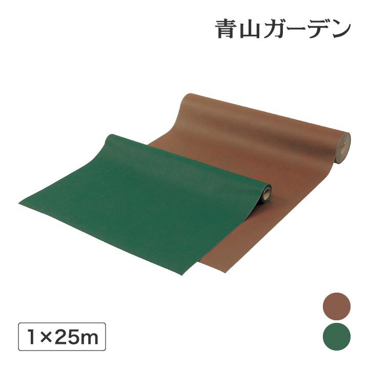 防草シート /カラー防草・植栽シート 1×25m巻 グリーン ブラウン /A