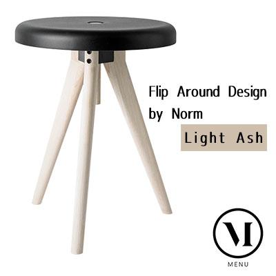 イス テーブル トレー デンマーク 母の日 2019 / Flip Around Design by Norm ライトアッシュ /A
