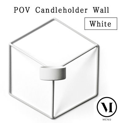 キャンドルホルダー デンマーク / POV Candle holder Wall ホワイト /A