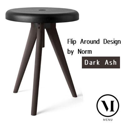 椅子、トレー、テーブルが見事に融合した3Wayツール イス テーブル トレー デンマーク / Flip Around Design by Norm ダークアッシュ /A