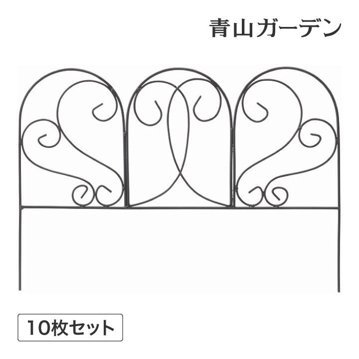 花壇 仕切り 囲い フェンス ガーデンエッジ ガーデニング タカショー / フラワー花壇フェンス カーブ 10枚組 /A