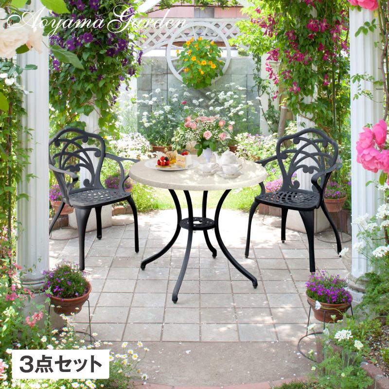 テーブル イス セット 机 椅子 チェア 屋外 家具 アルミ タカショー / リーズ ラウンドテーブル ヘザーグレー ブラック 3点セット /C