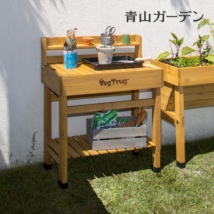 収納 テーブル ベジトラグ 菜園 スタンド 木製 ガーデニング タカショー / ポッティングテーブル /B