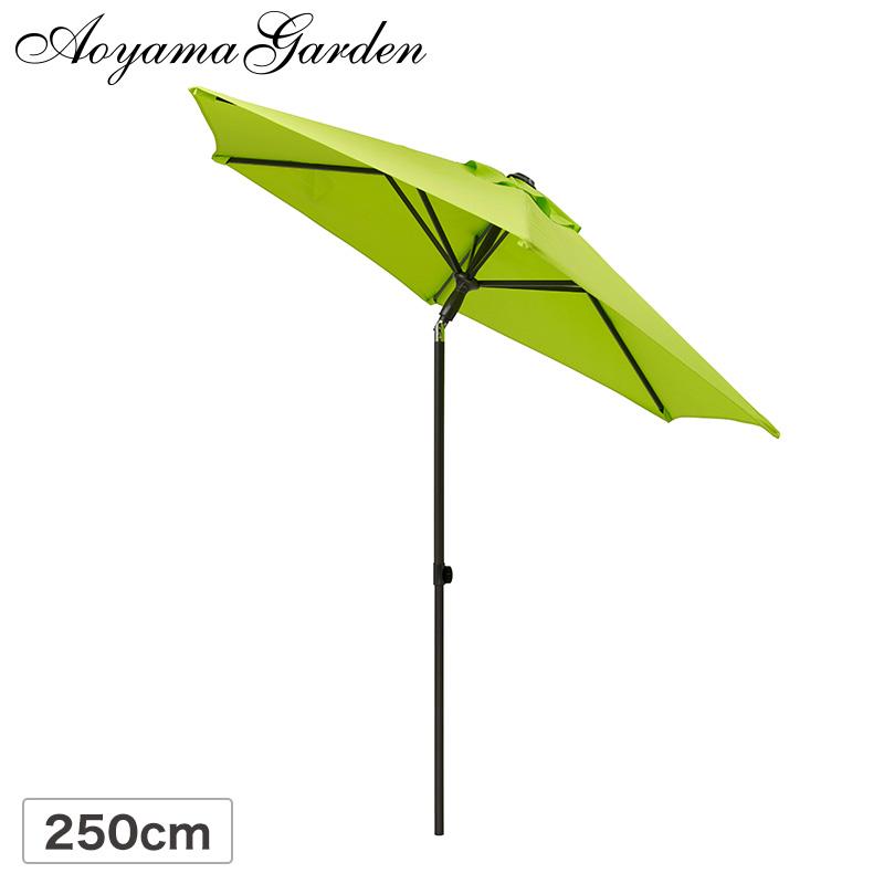 パラソル 日よけ 遮光 紫外線 UV 影 角度調節 250cm 庭 ガーデン タカショー / プッシュアップパラソル グリーン 2.5m /B