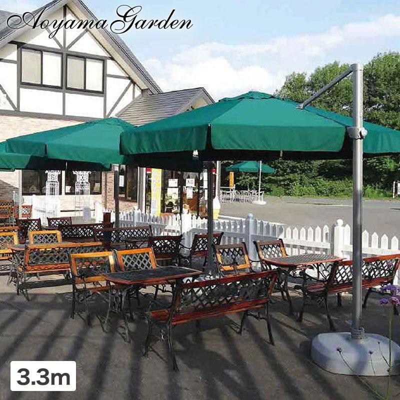 パラソル 日よけ 遮光 紫外線 UV 影 自立 庭 ガーデン タカショー / ラウンドサイドポールパラソル330 グリーン ベース付 /E