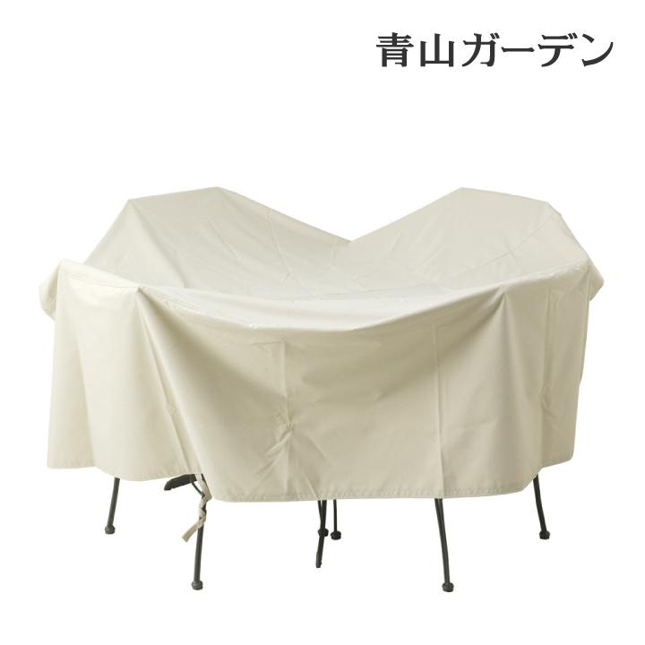 テーブル 机 家具 カバー 雨よけ 保護 収納 屋外 ガーデン タカショー / ファニチャーカバー ラウンド /A