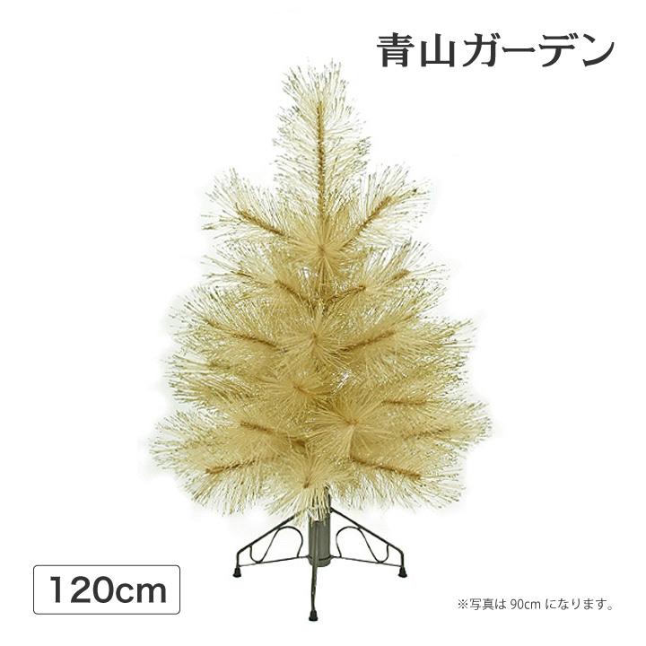 クリスマスツリー ラメ 半分 壁際 省スペース 店舗 施設 人工観葉植物 / グリッターパイン ハーフツリー 120cm シャンパンゴールド /A